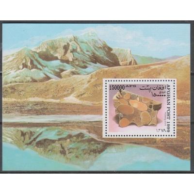 Afghanistan - Minéraux - Feuillet neuf ** de 1999