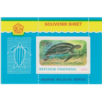 Indonésie - Tortue - yt.BF30 neuf ** - Cote €10