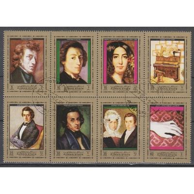 Ajman - Chopin - Série de 8 valeurs oblitérées