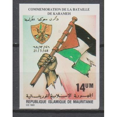 Mauritanie - Karameh - Timbre neuf ** non dentelé