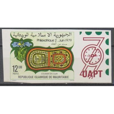 Mauritanie - Philexfrance - Timbre neuf ** non dentelé de 1979
