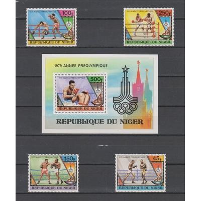 Niger - Boxe - yt.484/87+BF25 neufs ** - Cote €10