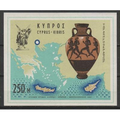 Chypre - Jeux sportifs - yt.BF5 neuf ** - Cote €6