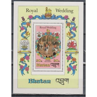 Bhoutan - Lady-Di - yt.BF80 neuf ** - Cote €7