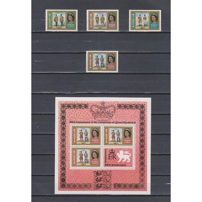 Sainte Lucie - Elizabeth II - Série ,bloc et feuillets neufs ** (3 photos) - Cote €16