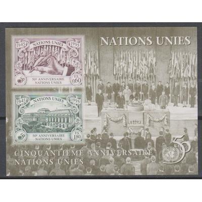 Nations-Unies - 50 ans de l'ONU - yt.BF7 neuf ** - Cote €5,30