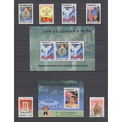 Corée du Nord - Séries et timbres neufs ** de 1995 - Cote €12