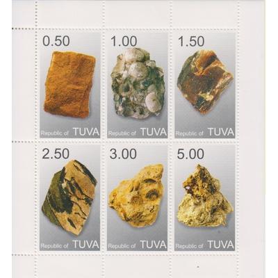 Touva - Mineraux - Feuillet neuf **