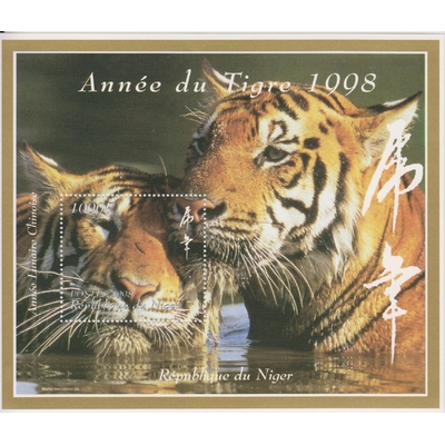 Niger - Année du Tigre - yt.BF92 neuf ** - Cote €5