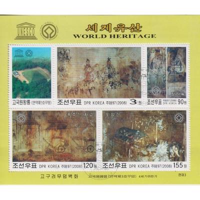 Corée du Nord - Unesco - Feuillet de 2008 - Cote €4.25