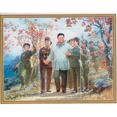 Corée du Nord - Politique - yt.BF534 oblitéré - Cote €3