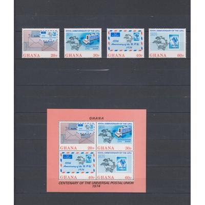 Ghana - Centenaire de l'UPU - Série + bloc + Feuillets neufs ** (2 photos) - Cote €13