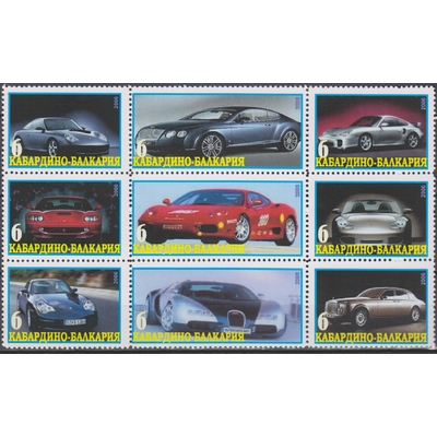 Automobiles - Série neuve ** de 2006 - Postes Locales Russes