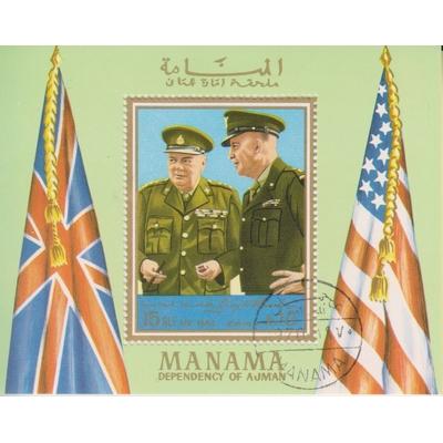 Manama - Churchill - Feuillet oblitéré