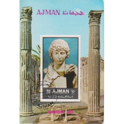 Ajman - Art - Feuillet oblitéré