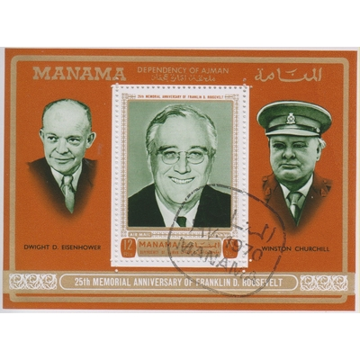 Manama - Roosevelt - Feuillet oblitéré