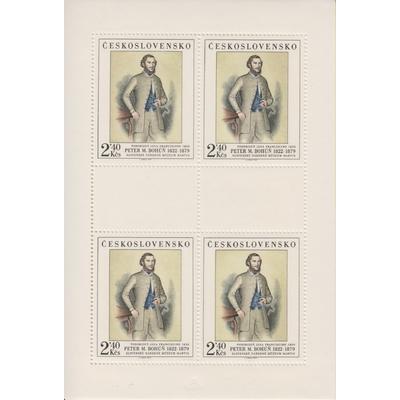 Tchecoslovaquie - Tableaux - Feuillet neuf ** de 1977 - Cote €11