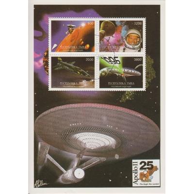 Touva - Espace - Feuillet de 1998