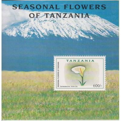 Tanzanie - Flore - yt.BF465V neuf ** - Cote €3,50