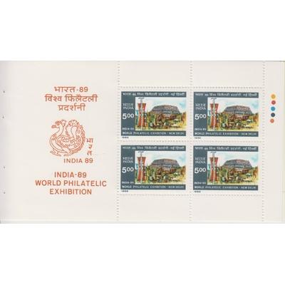 Inde - Feuillet ex-carnet neuf ** - India'89 - Cote +€8