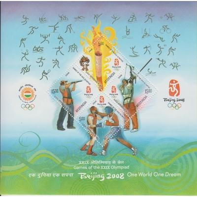 Inde - Jeux olympiques - yt.BF55 neuf ** - Cote €5