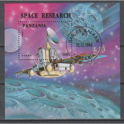 Tanzanie - Espace - yt.BF251 - Cote €2.50