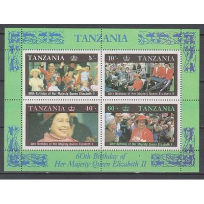 Tanzanie - Elizabeth II - yt.BF52 neuf ** - Cote €8