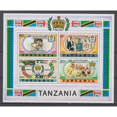 Tanzanie - Elizabeth II - surcharge de 1978 - yt.BF11 neuf ** - Cote €12.50