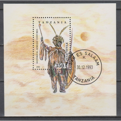Tanzanie - Artisanat - yt.BF207 - Cote €2