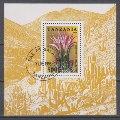 Tanzanie - Cactus - yt.BF270 - Cote €2.50