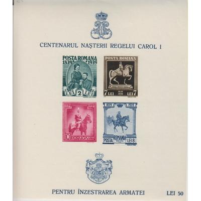 Roumanie - Charles 1er - yt.BF5 non dentelé neuf ** - Cote €15