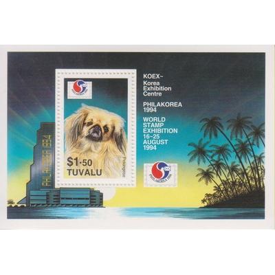 Tuvalu - Chiens - yt.BF49 neuf ** - Cote €3