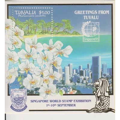 Tuvalu - Orchidées - yt.BF51 neuf ** - Cote €2