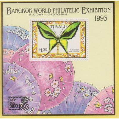 Tuvalu - Papillons - yt.BF45 neuf ** - Cote €3
