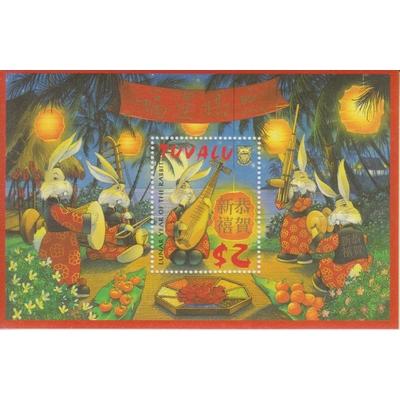 Tuvalu - Année du lapin - Feuillet neuf **