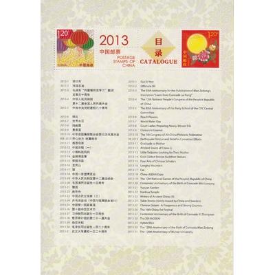 Chine - Feuillet neuf ** de 2013