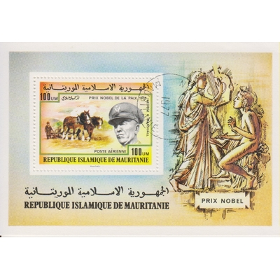 Mauritanie - Prix Nobel - yt.BF17 - Cote €2.25