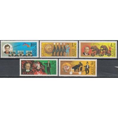Russie - Cirque - yt.5660/64 neufs ** - Cote €1.50