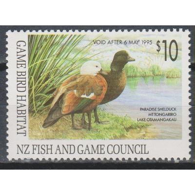 Nouvelle Zélande - Canard - Timbre chasse neuf **