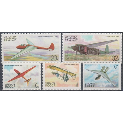 Russie - Aviation - yt.4933/37 neufs ** - Cote €3.50