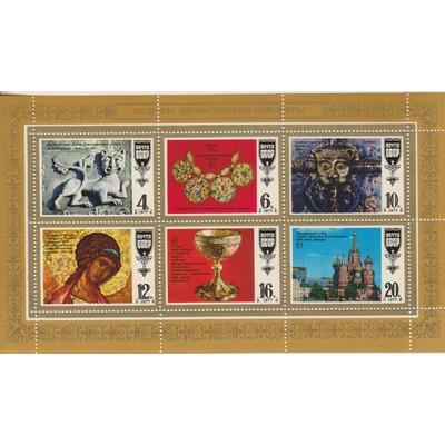 Russie - Art - yt.4417/22 neufs ** - Cote €3