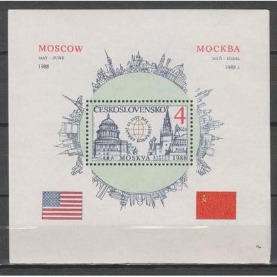 Tchecoslovaquie - Sommet de Moscou - yt.BF78 neuf ** - Cote €5