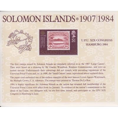 Salomon - UPU - Feuillet neuf ** de 1984 - Cote €3