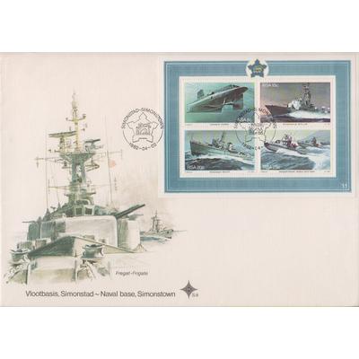 Afrique du Sud - Navires militaires - FDC de 1982