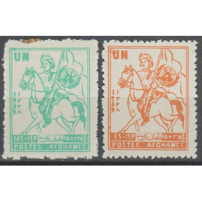Afghanistan - Nations-Unies - yt.492/93 neufs ** - Cote €2.50