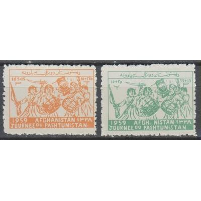 Afghanistan - Fanfare - yt.489/90 neufs ** - Cote €3