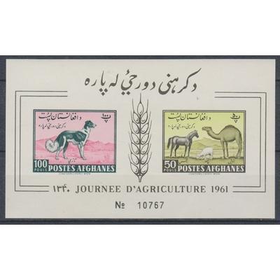 Afghanistan - Chiens - yt.BF19 neuf ** et non dentelé - Cote €3