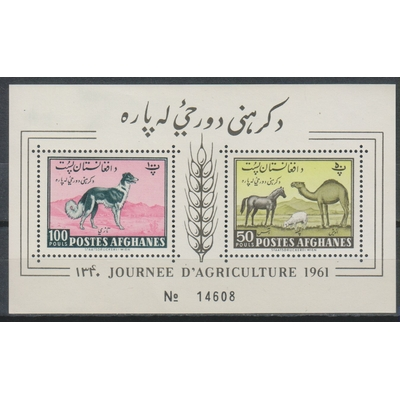 Afghanistan - Chiens - yt.BF19 neuf ** - Cote €3