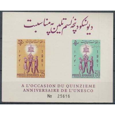 Afghanistan - UNESCO - yt.BF20 neuf ** et non dentelé - Cote €3.50