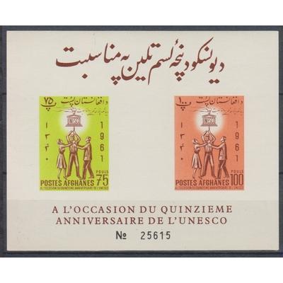 Afghanistan - UNESCO - yt.BF21 neuf ** et non dentelé - Cote €3.50
